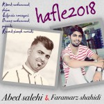 فرامرز شهیدی و عابدصالحی آهنگ جدید اجرای زنده و بسیار زیبا و شنیدنی بصورت حفله