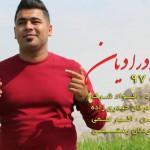 مسعود رادیان آهنگ جدید اجرای زنده و بسیار زیبا و شنیدنی بصورت حفله