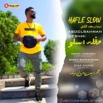 اجرای حفله اسلو جدید از عبدالرحمان قشمی