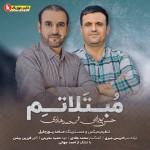 مبتلاتم اثری جدید از حسن پورایی و محمد هادی