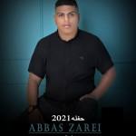 اجرای حفله جدید از عباس زارعی