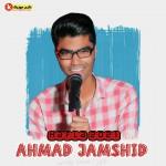 اجرای حفله جدید از احمد جمشید
