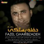 اجرای حفله بستکی جدید از فاضل غریب زاده