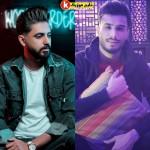بی وفا اجرای جدید از محمد امین مومن زاده و رضا میرزاده