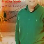 اجرای حفله  فارسی جدید از حسین ناصری