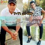اجرای حفله جدید از حمید رحیمی و جاوید سفالگر
