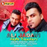 اجرای حفله جدید از علی جداوی