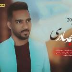 اجرای حفله جدید از احمد بهادری