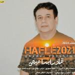 اجرای حفله جدید از قادر ابراهیمی