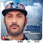 محمود کما آهنگ جدید و بسیار زیبا و شنیدنی بنام چیچکا