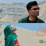 دخت بیابونی اثری جدید و زیبا از  احمد جمشید