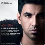 عادل قر یشی اجرای حفله جدید افغانی