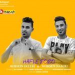 محسن ناصری و حسین جالبی اجرای حفله جدید