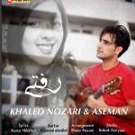 رفتی اثری جدید از خالد نوزری