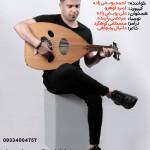 دل من بشم یاری اجرای جدید از احمد یوسفی زاده
