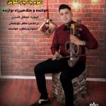 دلوم یاد یار اکوتن اجرای حفله محلی از شیرزاد نوازنده