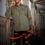 قیامت اجرای زنده جدید از علیرضا دورک