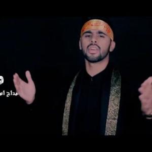 مشک مداحی جدید کربلایی محمدحسین پاشنه و کربلایی پرویز دیار