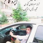 ابروکمان موزیک جدید از علی نصیبی