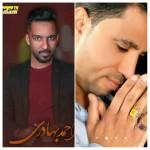 اجرای حفله جدید از احمد بهادری و حمید جسمی