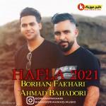 اجرای زنده حفله از برهان فخاری و احمد بهادری بنام نازی