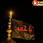 مداحی جدید از مسلم احمدی