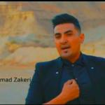 سینا غریبی و محمد غریبی آهنگ و موزیک ویدیوی جدیدبنام بوسه