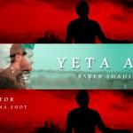 صابر شهیدی دانلود آهنگ جدید بنام یتا عکس