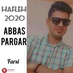 عباس پرگر آهنگ جدید اجرای زنده بصورت حفله