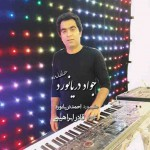 جواد دریانورد آهنگ جدید اجرای زنده بصورت حفله