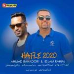 احمد بهادری و اسلام رحیمی آهنگ جدید اجرای زنده بصورت حفله