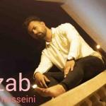 وحید حسینی دانلود آهنگ جدید بنام عذاب