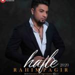 رحیم پاگیر آهنگ جدید اجرای زنده بصورت حفله