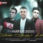 محمد نظری و اسلام نظری و وحید آور آهنگ جدید بصورت حفله