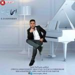 مرتضی رجبی دانلود آهنگ جدید بنام ایجا بندرن