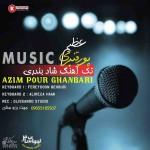 عظیم پورقنبری آهنگ جدید اجرای زنده بصورت حفله