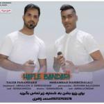 محمد تصیبی و طالب پرانداخ آهنگ جدید اجرای زنده بصورت حفله