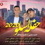 حمید رحیمی و جاوید سفالگر آهنگ جدید اجرای زنده بصورت حفله اسلو