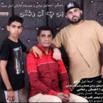 اسماعیل مرادی و حمد بلدژ اماراتی آهنگ جدید بنام بی چه تو رفتی