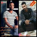 حیدر و محمد رنجبر آهنگ جدید اجرای زنده بصورت حفله