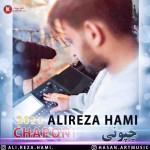 علی حامی-چپونی