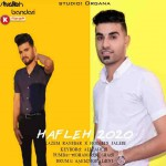 کاظم رنجبری و حسین جالبی آهنگ جدید اجرای زنده بصورت حفله