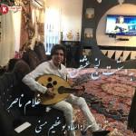 غلام ناصر دانلود آهنگ جدید نام به دستت لنج عشقن