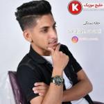 ثارالله نوایی آهنگ جدید اجرای زنده بصورت حفله