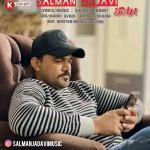 سلمان جداوی آهنگ جدید بنام ایران