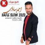 احمد بهادری دانلود آهنگ جدید اجرای زنده و بسیار زیبا و شنیدنی بصورت حفله اسلو