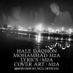 محمد M2a آهنگ جدید بنام حال داغون
