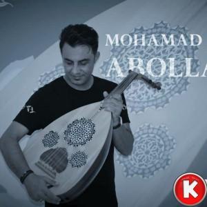 محمد عظیم عبدالهی آهنگ جدید و شنیدنی بصورت حفله