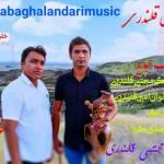 مجتبی قلندری و مرتضی قلندری آهنگ جدید اجرای زنده بصورت حفله