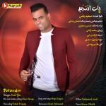 سعید یاس دانلود آهنگ جدید بنام پات انندم